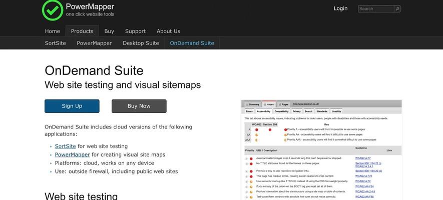 xml-sitemap-generator-5