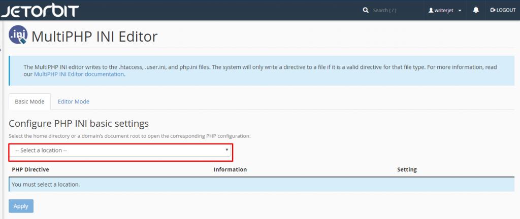 Cara Setting Memory Limit PHP di Cpanel
